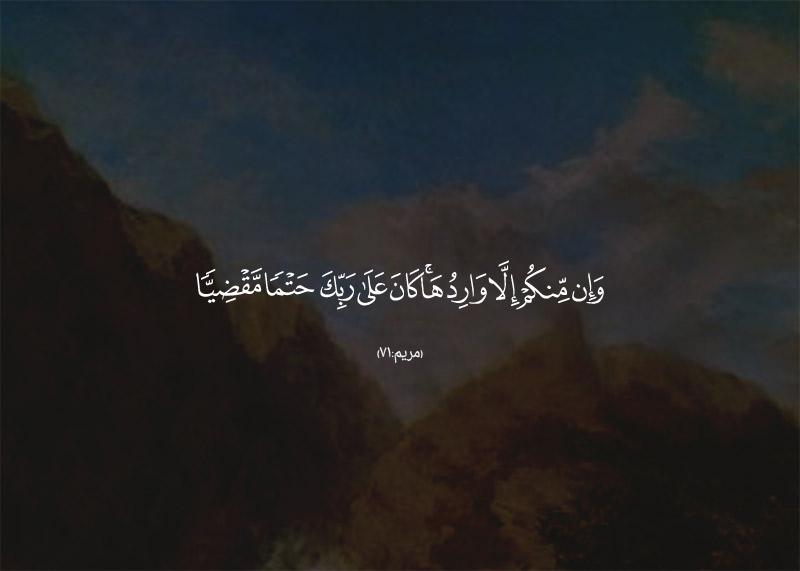 8 هـ 629 متوديع الجيش الإسلامي وبكاء عبد الله بن رواحة. المرجع:الرحيق  المختوم