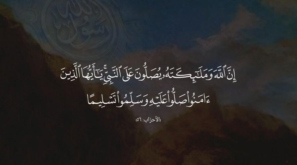 نحو استخلاص يوميات مؤرخة ومفصلة لحياة النبي صلى الله عليه وسلم من روايات  السيرة النبوية