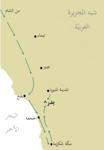 خارطة تُظهر مسير الجمعين إلى بدر